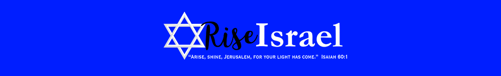 Rise Israel Logo internet header with blue background with subtext